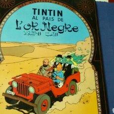 Cómics: TINTIN AL PAÍS DE L' OR NEGRE . HERGÉ .ED JOVENTUD . EN CATALÁN. Lote 136495366