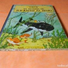 Cómics: TINTIN - EL TESORO DE RAKHAM EL ROJO. 4ª EDICION 1971- HERGE-EDITORIAL JUVENTUD - LOMO DE TELA. Lote 136556238