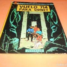 Cómics: TINTIN - VUELO 714 PARA SIDNEY. 3ª EDICION 1976- HERGE-EDITORIAL JUVENTUD - LOMO AMARILLO.. Lote 136567794