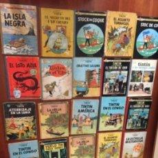 Cómics: LOTE DE 24 COMIC TINTIN , JUVENTUD. Lote 137719594