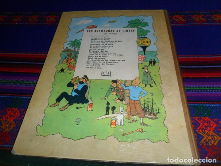 Cómics: TINTIN LA ISLA NEGRA 2ª SEGUNDA EDICIÓN 1ª PRIMERA EDICIÓN REVISADA. JUVENTUD 1967. - Foto 5 - 138581070
