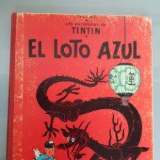 Comics - TINTIN EL LOTO AZUL 3a EDICION 1970 LIMPIO - 139184421