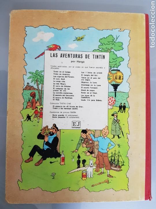 Cómics: TINTIN EL LOTO AZUL 3a EDICION 1970 LIMPIO - Foto 2 - 139184421