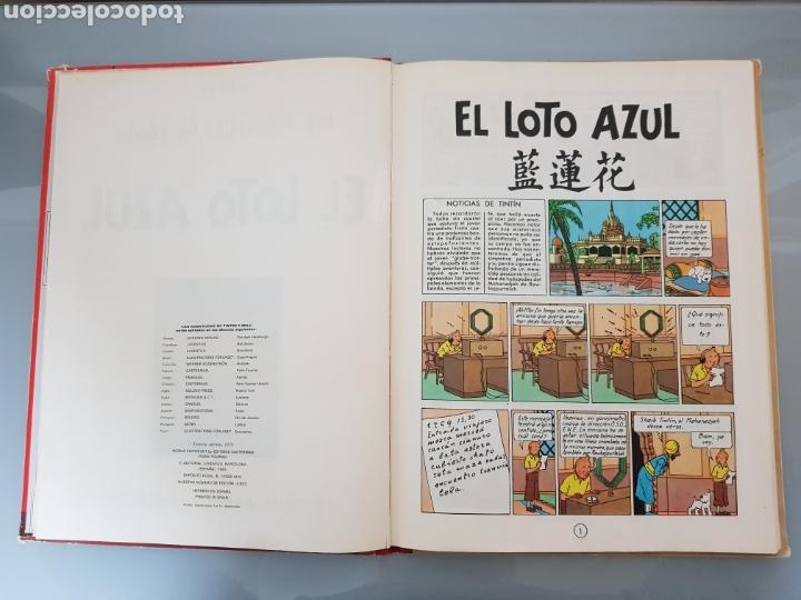 Cómics: TINTIN EL LOTO AZUL 3a EDICION 1970 LIMPIO - Foto 8 - 139184421