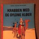 Cómics: HERGÉ - TINTINS OPLEVELSER - KRABBEN MED DE GYLDNE KLØER. CÓMIC EN DANÉS.. Lote 139575389