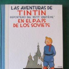 Cómics: TINTIN EN EL PAIS DE LOS SOVIETS EDITORIAL JUBENTUD. Lote 141654898