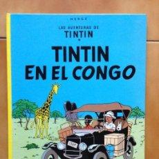 Cómics: LAS AVENTURAS DE TINTIN - TINTIN EN EL CONGO - HERGE - JUVENTUD TAPA DURA. Lote 142449622