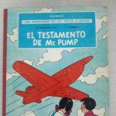 Cómics: LAS AVENTURAS DE JO,ZETTE Y JOCKO,EL TESTAMENTO DE MR.PUMP, 1 EDICION , JUVENTUD HERGE. Lote 143332050
