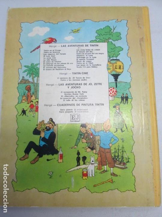 Cómics: LAS AVENTURAS DE JO, ZETTE Y JOCKO. LA ERUPCION DEL KARAMAKO. ED. JUVENTUD. 1 EDICION 1971 - Foto 16 - 143693434