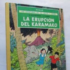 Cómics: LAS AVENTURAS DE JO, ZETTE Y JOCKO. LA ERUPCION DEL KARAMAKO. ED. JUVENTUD. 1 EDICION 1971. Lote 143693434