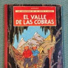 Cómics: AVENTURAS DE JO, ZETTE Y JOCKO - EL VALLE DE LAS COBRAS - PRIMERA EDICIÓN 1972.. Lote 143855968
