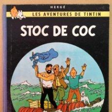 Cómics: TINTIN STOCK DE COC 1°EDICION.EDT.JUVENTUD . Lote 143923970
