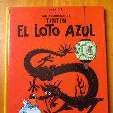Cómics: TINTIN EL LOTO AZUL (JUVENTUD) (1993). Lote 144855434