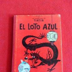 Cómics: TINTIN - EL LOTO AZUL. Lote 146510258