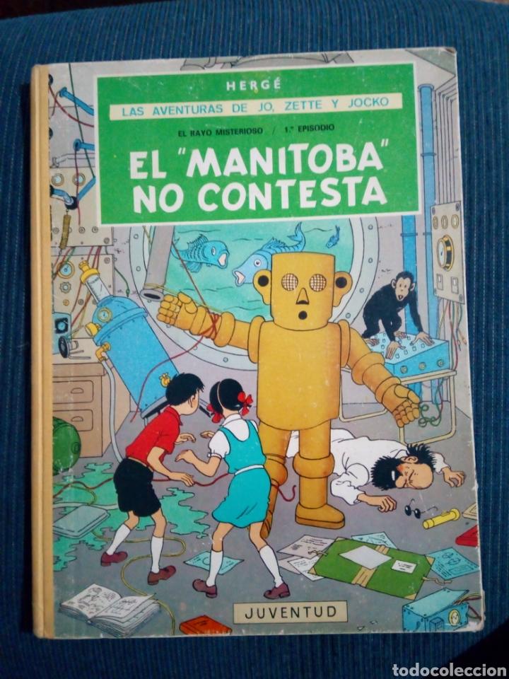 EL MANITOBA NO CONTESTA PRIMERA EDICION 1971 (Tebeos y Comics - Juventud - Tintín)