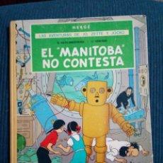 Cómics: EL MANITOBA NO CONTESTA PRIMERA EDICION 1971. Lote 146726126