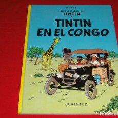Cómics: TINTIN. EN EL CONGO. EDITORIAL JUVENTUD.TAPA DURA C-30. Lote 146957354