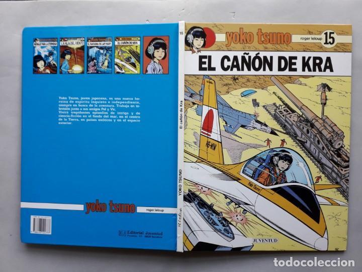 Cómics: El cañón de Kra. Yoko Tsuno. - Foto 6 - 146991774