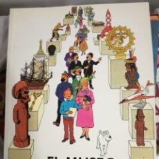 Cómics: COMIC EL MUSEO IMAGINARIO DE TINTIN. Lote 147406649