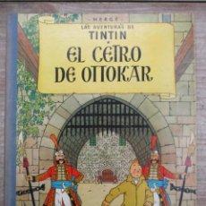 Cómics: TINTIN - EXCEPCIONAL EJEMPLAR CETRO DE OTTOKAR - RETIRADO POR JUVENTUD - ERROR DE IMPRESION - UNICO. Lote 147679590