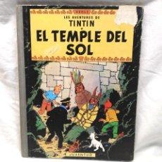 Cómics: TINTIN EL TEMPLE DEL SOL 1ERA EDICIÓN LOMO DE TELA, EN CATALAN. Lote 148112594