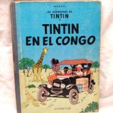 Cómics: TINTIN EN EL CONGO 1ERA EDICIÓN LOMO DE TELA AÑO 68. Lote 148112726