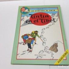 Cómics: LIBRO DE TINTÍN DOBLE DE CÍRCULO DE LECTORES - TINTÍN EN EL TIBET Y LAS JOYAS DE LA CASTAFIORE.. Lote 148159650