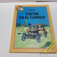 Cómics: LIBRO DE TINTÍN DOBLE DE CÍRCULO DE LECTORES - TINTÍN EN EL CONGO Y TINTÍN EN AMÉRICA. Lote 148161638