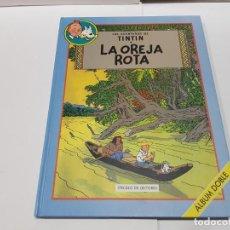 Cómics: LIBRO DETINTÍN DOBLE DE CÍRCULO DE LECTORES - LA OREJA ROTA Y LA ISLA NEGRA.. Lote 148200762