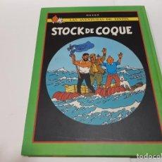 Cómics: LIBRO DE TINTÍN DOBLE DE CÍRCULO DE LECTORES - EL ASUNTO TORNASOL Y STOCK DE COQUE. Lote 148204982
