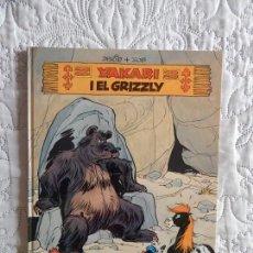 Cómics: YAKARI - N.5 I EL GRIZZLY - CATALA. Lote 148607850