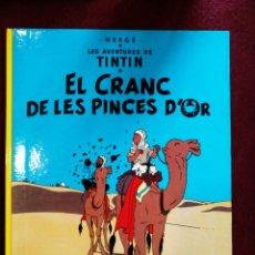 Cómics: TINTIN EL CRANC DE LES PINCES D'OR, JUVENTUT, 1988. Lote 148778572