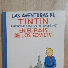 Cómics: TINTIN EN EL PAIS DE LOS SOVIETS-HERGÉ-EDITORIAL JUVENTUD-9ª EDICIÓN-AÑO 2008-CARTONÉ.. Lote 149876654