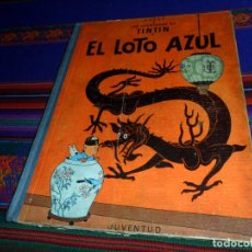 Cómics: TINTIN EL LOTO AZUL 1ª PRIMERA EDICIÓN 1965. JUVENTUD. IMPRENTA ROVIRA.. Lote 150711394
