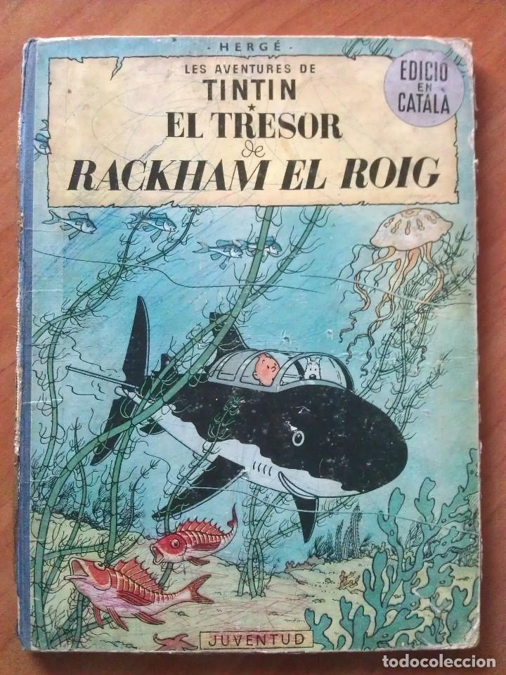TINTÍN ; CUATRO TÍTULOS, ENTRE ELLOS UNA PRIMERA EDICIÓN (Tebeos y Comics - Juventud - Tintín)