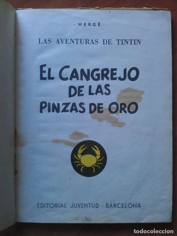 Cómics: TINTÍN ; CUATRO TÍTULOS, ENTRE ELLOS UNA PRIMERA EDICIÓN - Foto 8 - 151758718