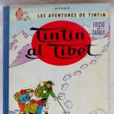 Cómics: LES AVENTURES DE TINTÍN. HERGÉ. TINTIN AL TIBET. EN CATALÀ, ED. JUVENTUD. PRIMERA EDICIÓ 1965. Lote 152144238