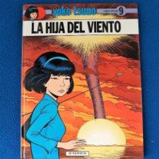 Cómics: YOKO TSUNO Nº 9 - LA HIJA DEL VIENTO - JUVENTUD, 1989. Lote 153110398