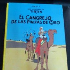 Cómics: EL CANGREJO DE LAS PINZAS DE ORO LAS AVENTURAS DE TINTÍN HERGÉ EDITORIAL JUVENTUD AÑO 1986. Lote 153363094