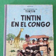 Cómics: TINTIN EN EL CONGO. HERGÉ. JUVENTUD. SEGUNDA EDICIÓN 1970. Lote 153833266