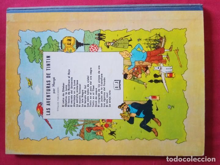 Cómics: TINTÍN - JUVENTUD - EL CETRO DE OTTOKAR - 4ª /1968 . - Foto 2 - 154279542