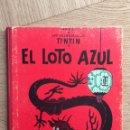 Cómics: TINTÍN - EL LOTO AZUL. TERCERA EDICIÓN. AÑO 1970.. Lote 154493244