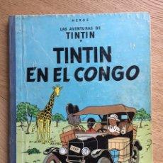 Cómics: TINTÍN EN EL CONGO. SEGUNDA EDICIÓN 1970. Lote 154522514