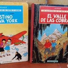 Cómics: LAS AVENTURAS DE JO ZETTE Y JOCKO, JUVENTUD EL VALLE DE LAS COBRAS DESTINO NUEVA YORK 1° RAS EDICIO. Lote 154656118