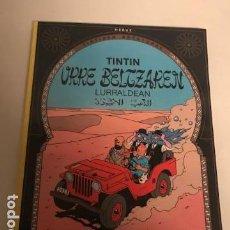 Cómics: TINTIN URRE BELTZAREN LURRALDEAN. EN EL PAIS DEL ORO NEGRO. 1ª PRIMERA EDICION EUSKERA ELKAR 1987. Lote 154983398