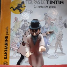 Cómics: FIGURA TINTÍN RESINA MOULINSART SAKHARINE PUJANDO. Lote 155103510