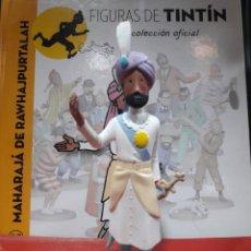 Cómics: FIGURA TINTÍN RESINA MOULINSART MAHARAJA DE RAWHAJPURTALAH. Lote 155141609