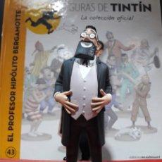 Cómics: FIGURA TINTÍN RESINA MOULINSART EL PROFESOR HIPÓLITO BERGAMOTTE. Lote 155288977