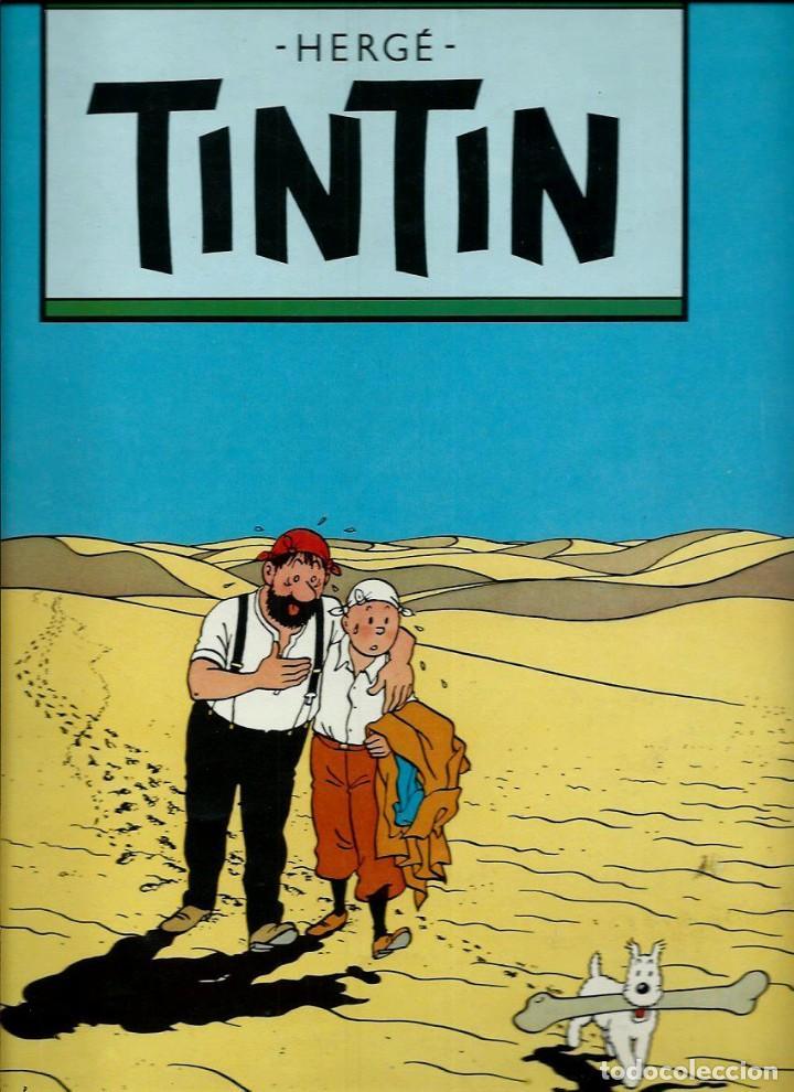 Cómics: HERGE - ALBUM POSTER TINTIN - NUMEROS 1, 2 Y 3, COLECCION COMPLETA - ED. JUVENTUD 1987, 1ª EDICION - Foto 2 - 155588178