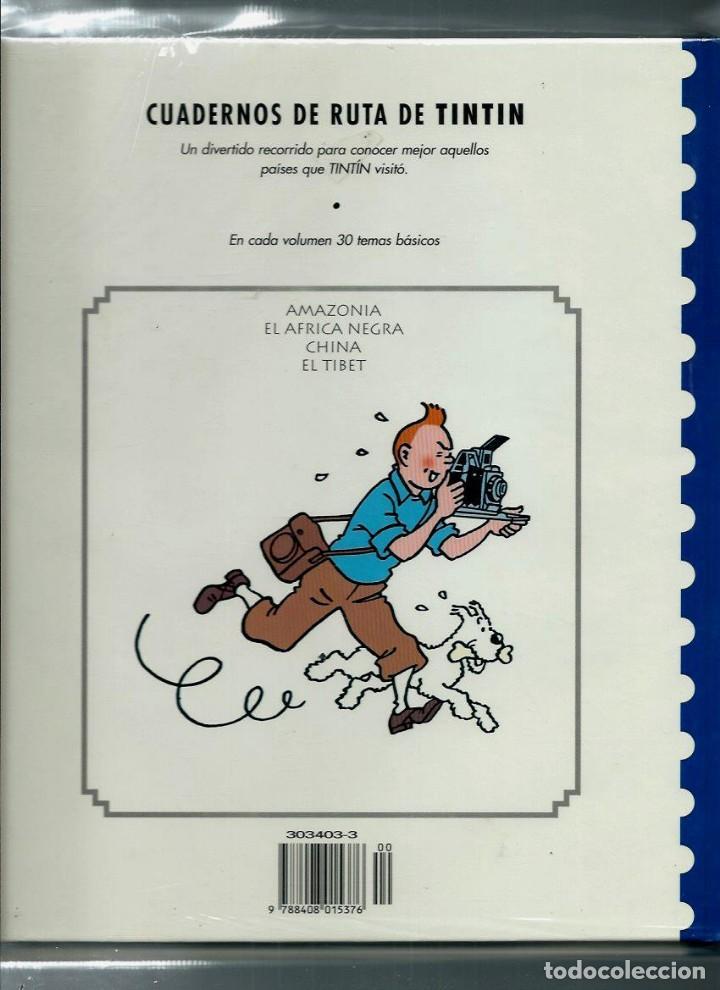 Cómics: HERGE - CUADERNOS DE RUTA DE TINTIN - LOS 6 LIBROS DE LA COLECCION - COMPLETA - PLANETA 1995 - BIEN - Foto 3 - 155591430
